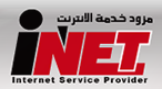 iNet leased lines